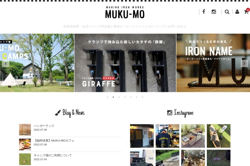 Screenshot of muku-mo.com