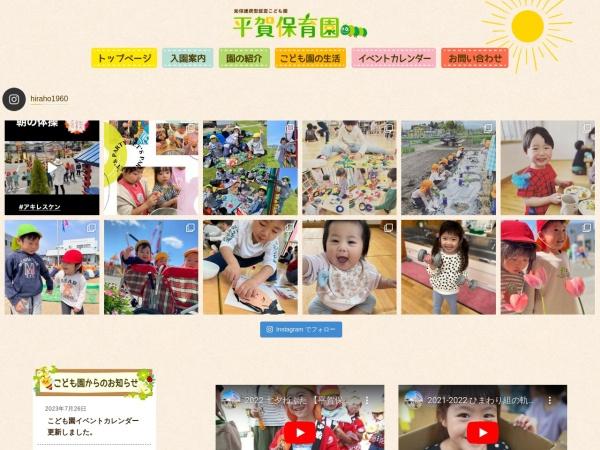 Screenshot of mutsumikai-aomori.jp