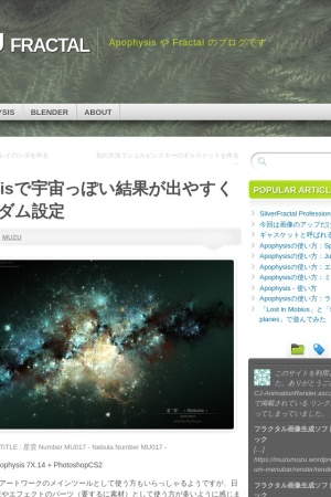 Screenshot of muzumuzu.wordpress.com