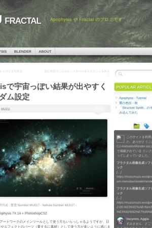 Screenshot of muzumuzu.wordpress.com