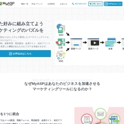 Screenshot of myasp.jp