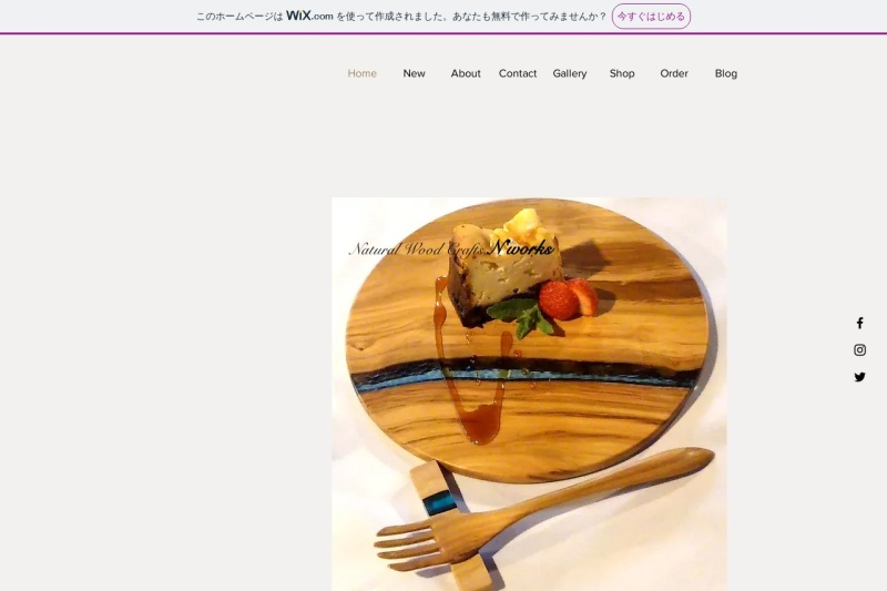 Screenshot of n-wood.wixsite.com