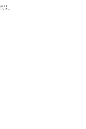 Screenshot of namifes.com
