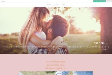 Screenshot of nanau-terasu-konkatu.amebaownd.com