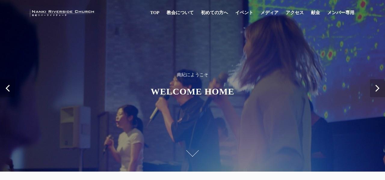 Screenshot of nanki.org