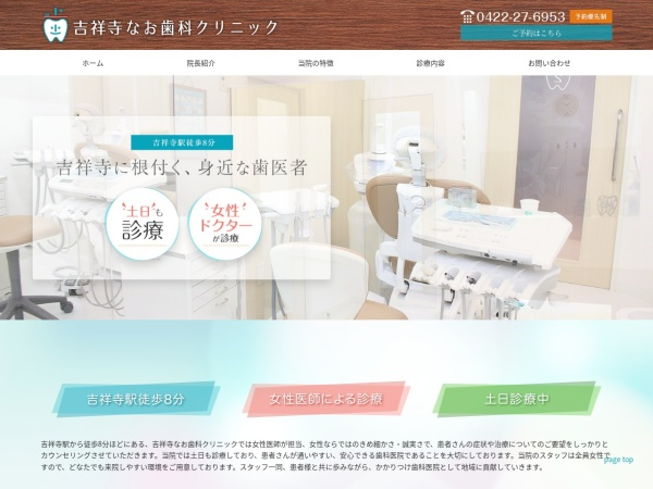Screenshot of nao-dc.jp