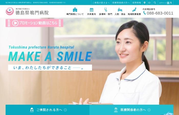 Screenshot of naruto-hsp.jp