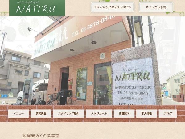 Screenshot of natiru.tokyo