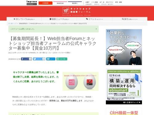 Screenshot of netshop.impress.co.jp