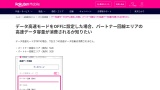 https%3A%2F%2Fnetwork.mobile.rakuten.co 【携帯】とうとう楽天モバイル申し込みしたったwwww