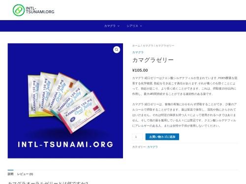 Screenshot of new-library-name.com