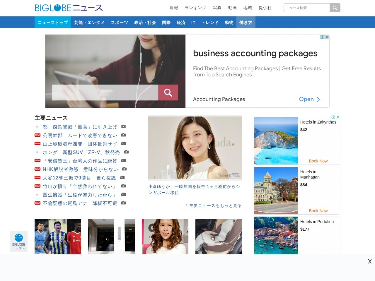 【自動投稿】 【新機能】無料の勤怠管理システム「IEYASU」は、特例措置対象事業場(週44時間集計)に対応 …