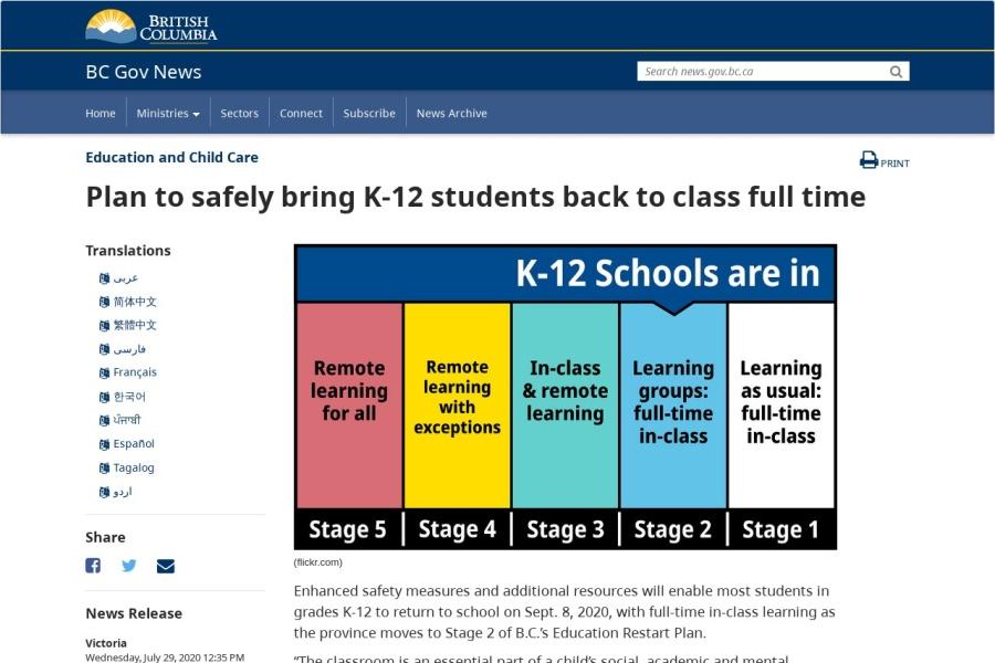 Screenshot of news.gov.bc.ca