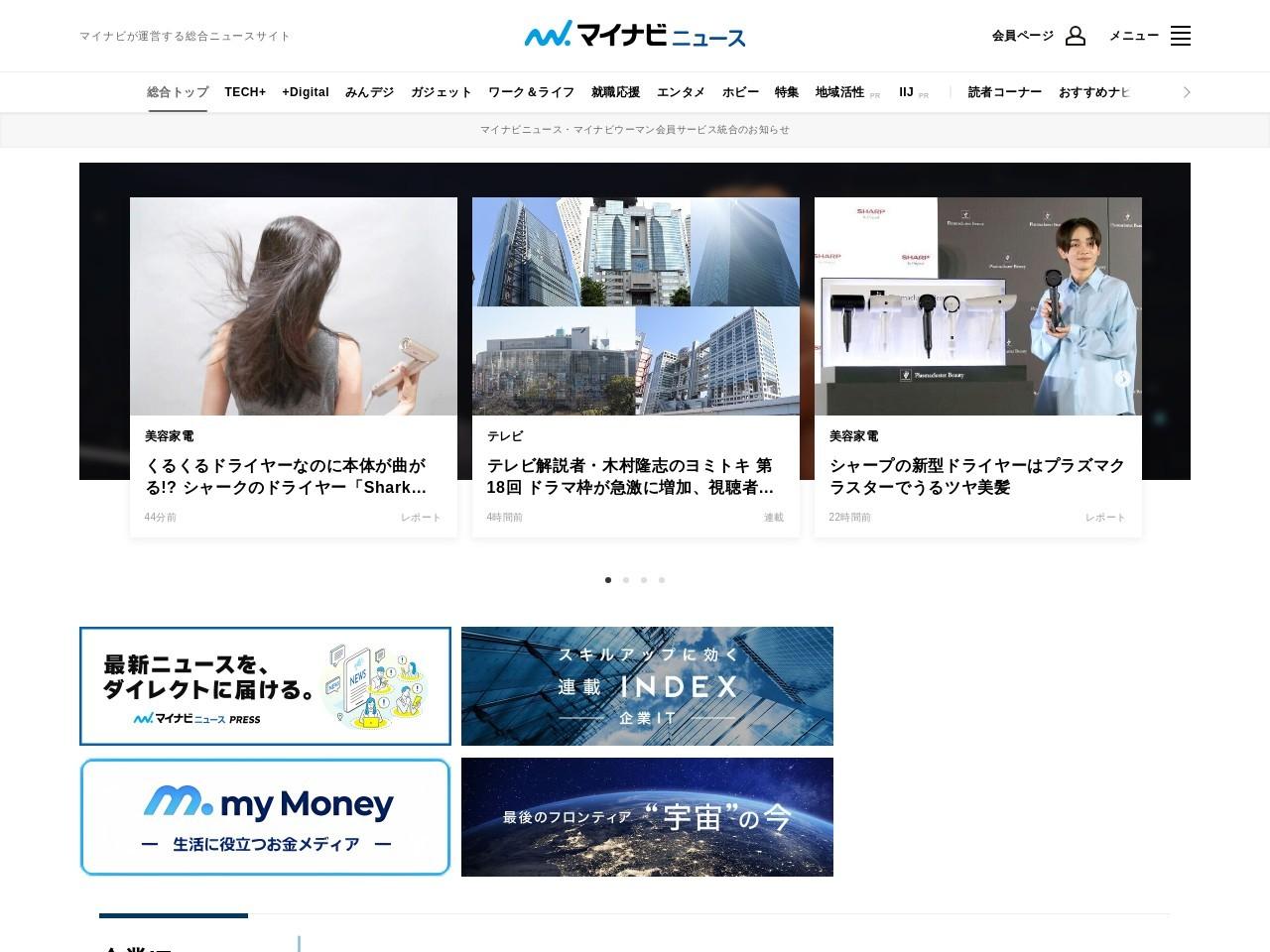 https://news.mynavi.jp/article/20180619-yamahascskinterop/