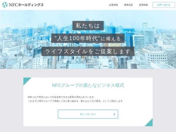 Screenshot of nfc-hd.com
