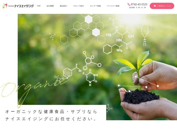 Screenshot of nice-ageing.co.jp