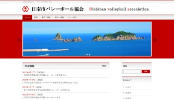 Screenshot of nichinan-va.com