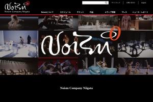 Screenshot of noism.jp
