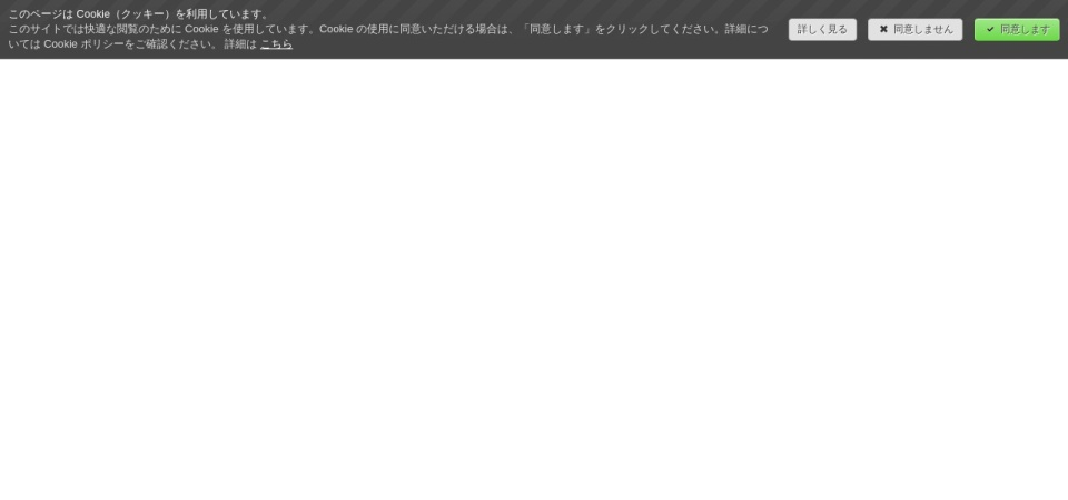 Screenshot of nonkeheart.jimdofree.com