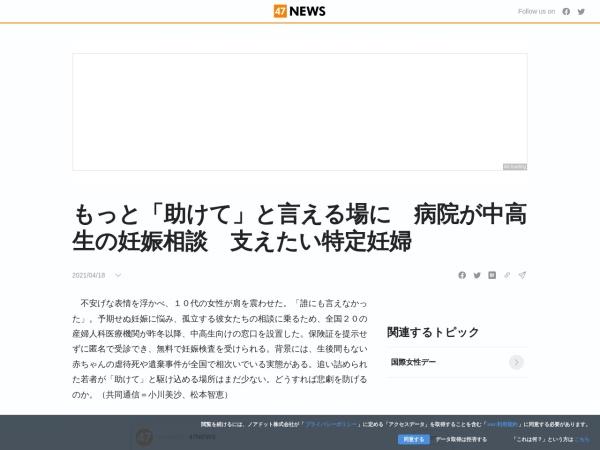 Screenshot of nordot.app