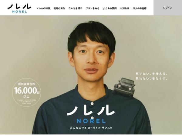 Screenshot of norel.jp