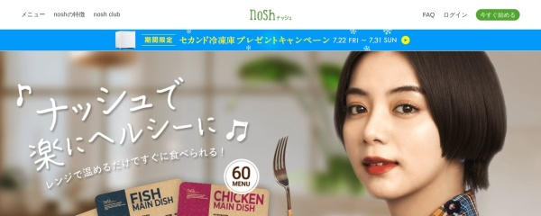 Screenshot of nosh.jp