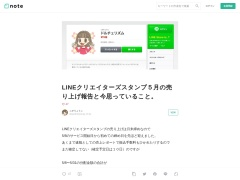 https://note.mu/kogaryoko/n/n0808860c5b52