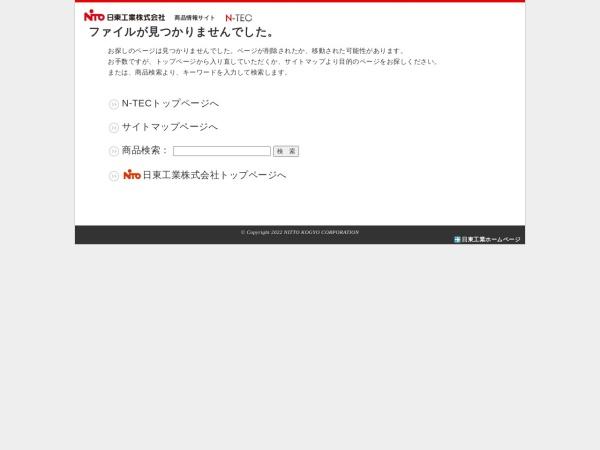Screenshot of ntec.nito.co.jp