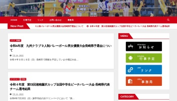 Screenshot of nva.jp.net