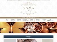 Screenshot of o-clarice.net