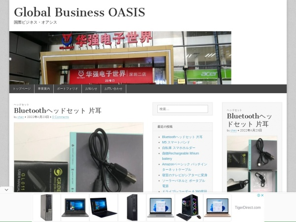 Screenshot of oasis.tokyoec.com