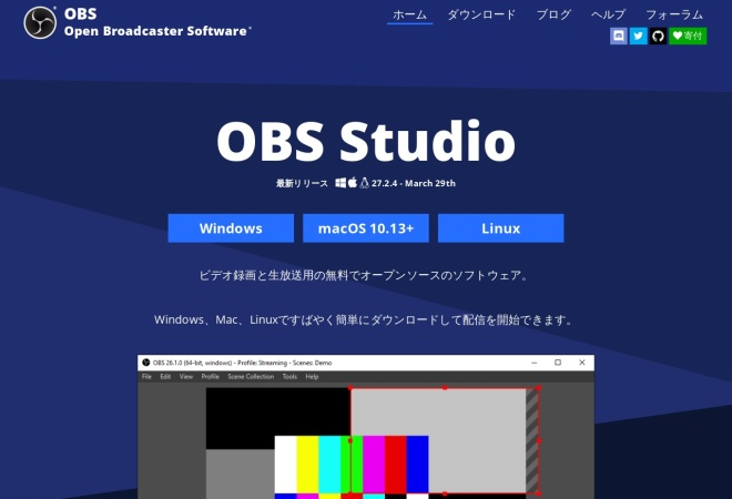 Screenshot of obsproject.com