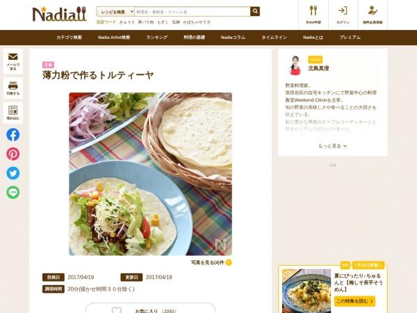 Screenshot of oceans-nadia.com