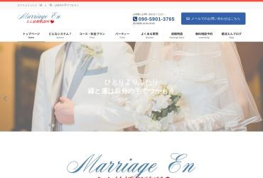 Screenshot of office-en.com