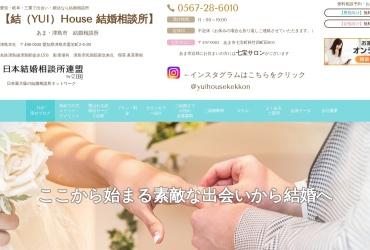 Screenshot of office-i-yui.jp