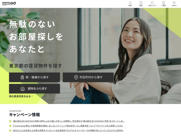 Screenshot of oheyago.jp