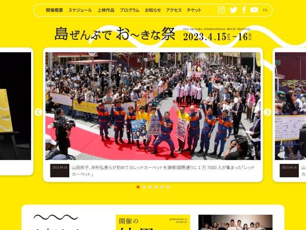 Screenshot of oimf.jp