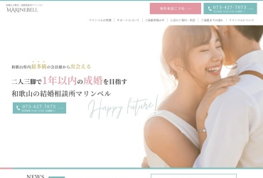 Screenshot of omiaiwakayama.com
