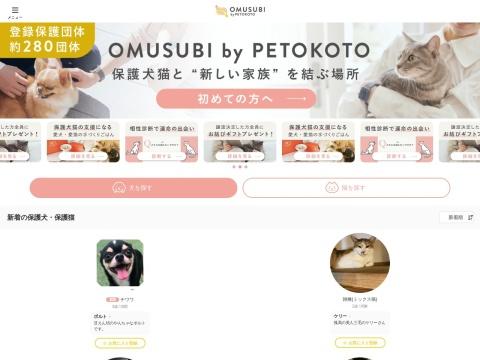 https://omusubi-pet.com/