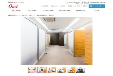 Screenshot of onet.co.jp