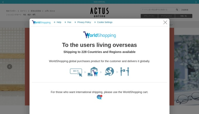 Screenshot of online.actus-interior.com