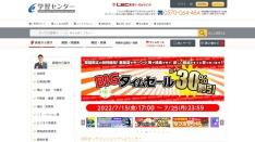 Screenshot of online.lec-jp.com