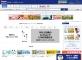 Screenshot of online.nojima.co.jp