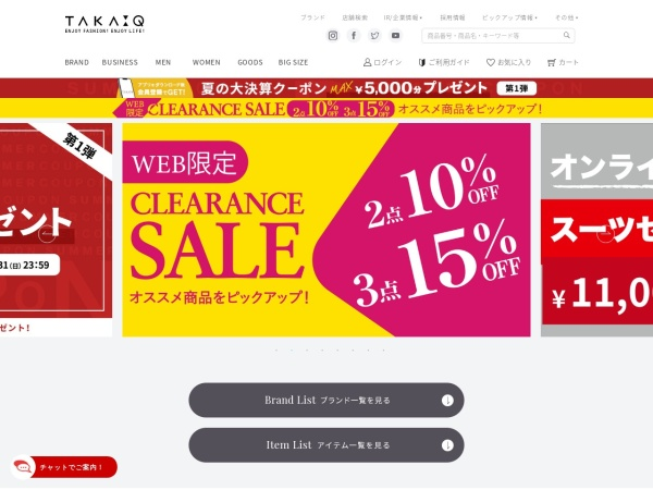 Screenshot of online.taka-q.jp