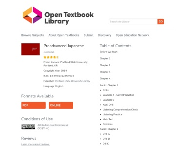 Screenshot of open.umn.edu