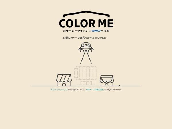 Screenshot of osamutocosine.shop-pro.jp