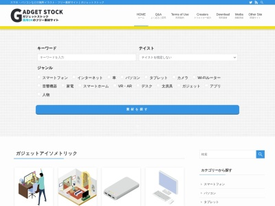 https://ouchi.design/illust/