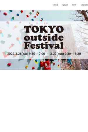 Screenshot of outside-festa.com