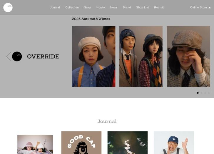 Screenshot of overridehat.com
