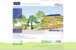 Screenshot of p-nonohana.com